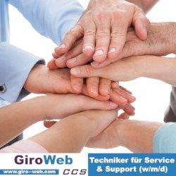 Bewerbung - Techniker für Service & Support (w/m/d)