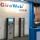 Internorga 2019: GiroWeb @ Internorga 2019 mit neuem Messestand