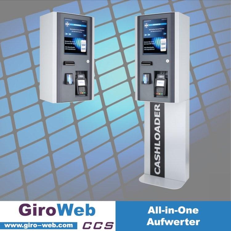 GiroWeb-Produkte-Kartenausgabe-Kartenladung-Aufwerter-Orion-Elegance-TFT-Touch-Screen-RFID-40000